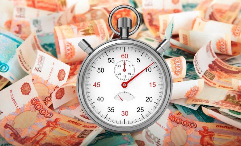 Микрокредит через Яндекс. Деньги