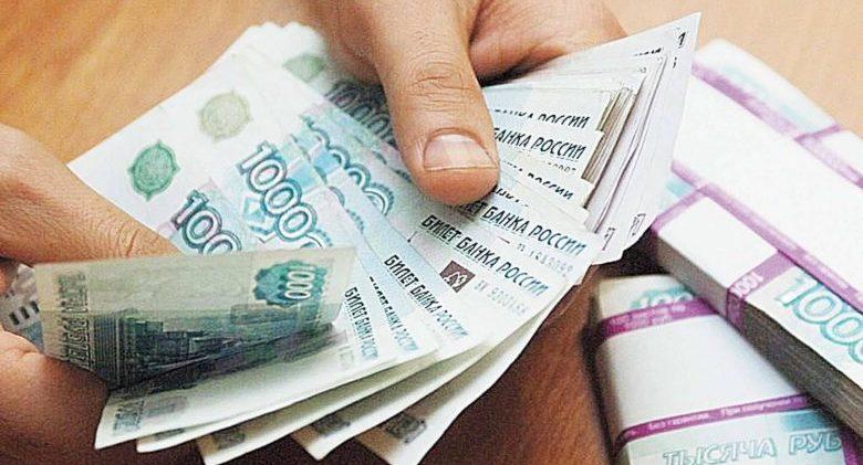 Плюсы и риски кредита