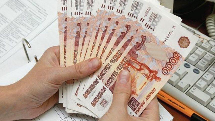 Ищу денег в займы