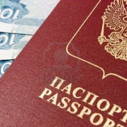 Микрозайм наличными по паспорту