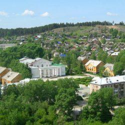 Микрозаймы и микрокредиты в г. Дегтярск