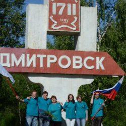 Микрозаймы и микрокредиты в г. Дмитровск