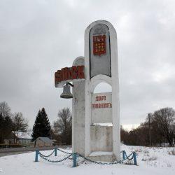 Микрозаймы и микрокредиты в г. Козельск