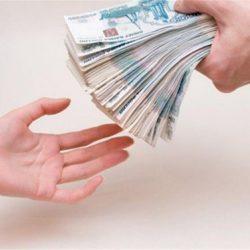 Как взять в долг в Яндекс деньги