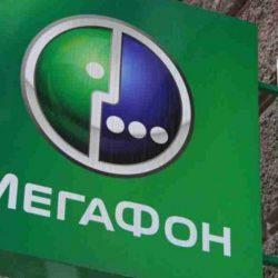 Как взять деньги в долг на Мегафоне
