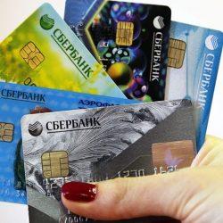 Деньги в долг через интернет онлайн