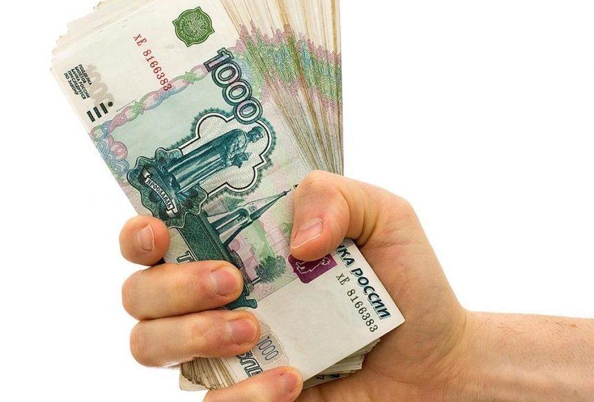 Закроем ип с долгами без посещения налоговой